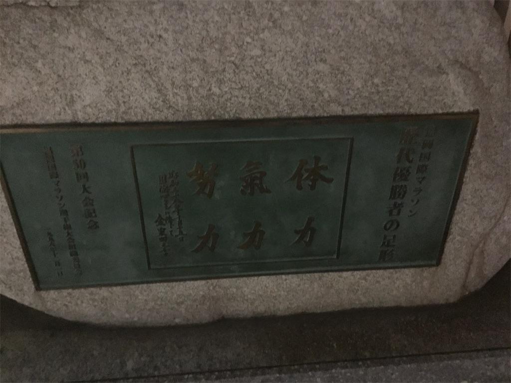 f:id:takemaru-yamasaki:20190228161507j:image