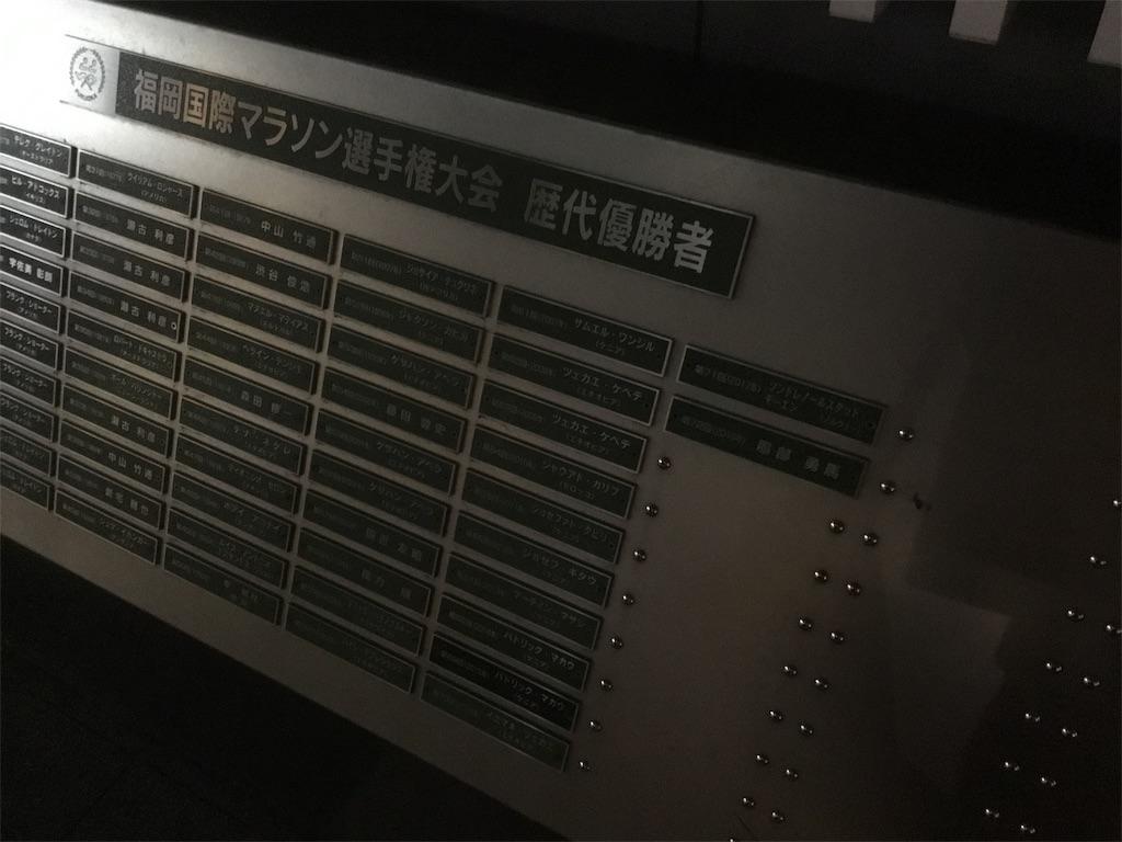 f:id:takemaru-yamasaki:20190228161521j:image
