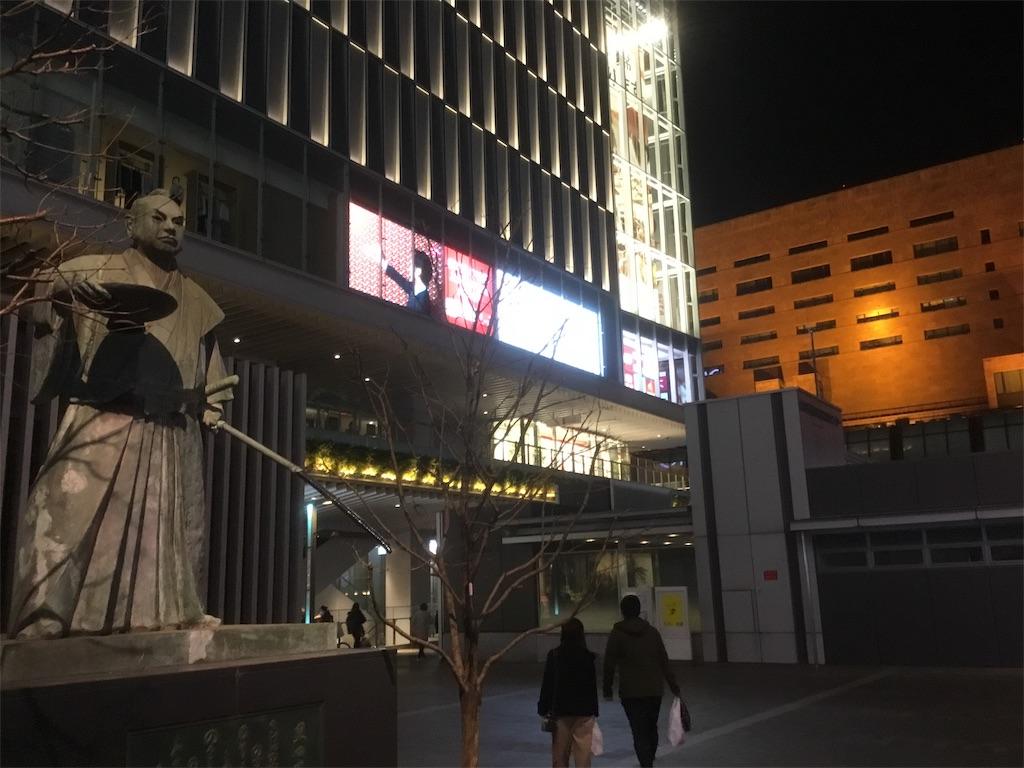 f:id:takemaru-yamasaki:20190228161542j:image