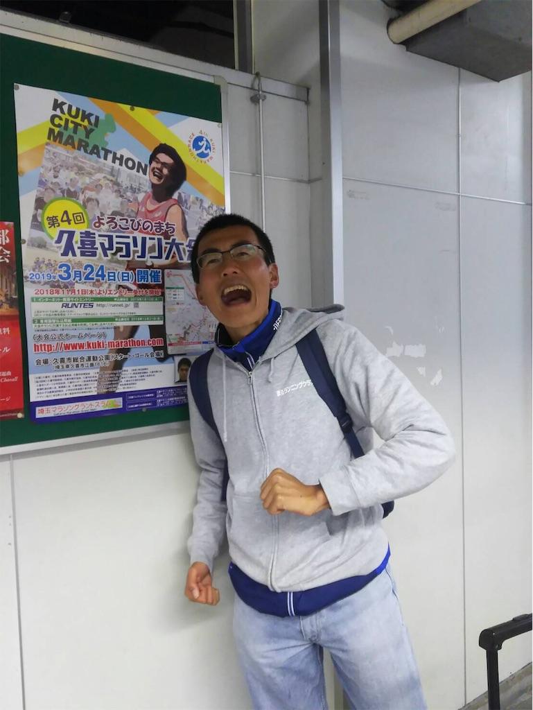 f:id:takemaru-yamasaki:20190327095051j:image
