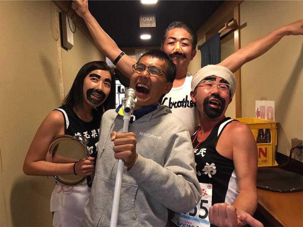 f:id:takemaru-yamasaki:20190327222958j:image