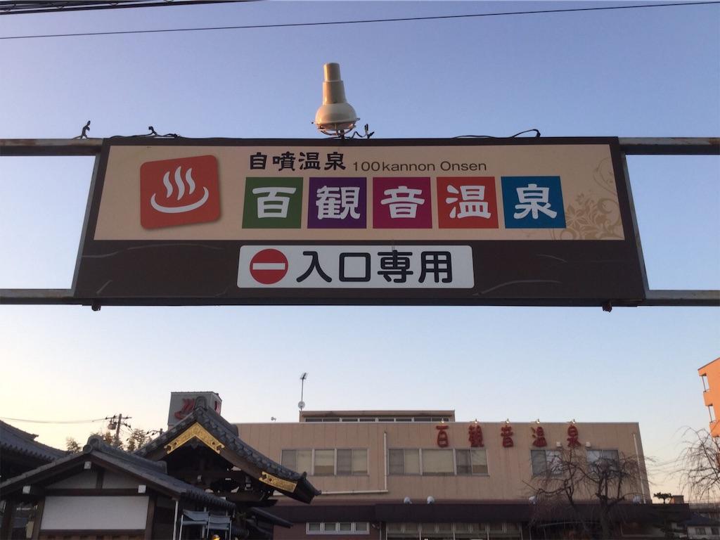 f:id:takemaru-yamasaki:20190327223556j:image