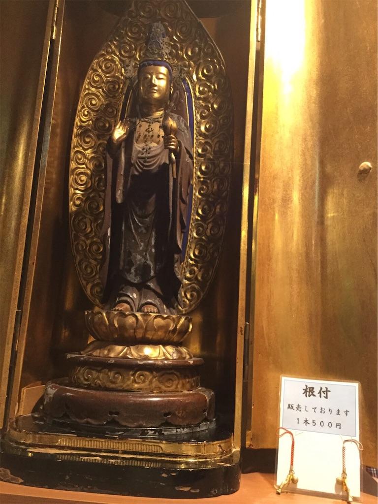 f:id:takemaru-yamasaki:20190327223618j:image