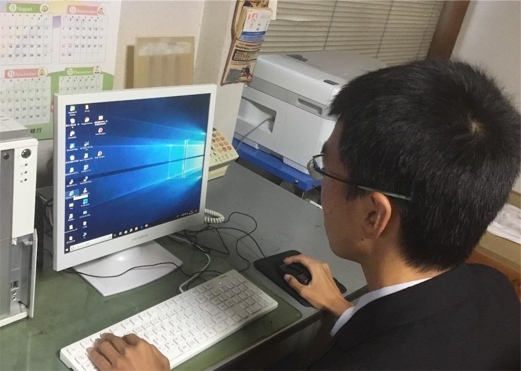 f:id:takemaru-yamasaki:20190331182215j:image