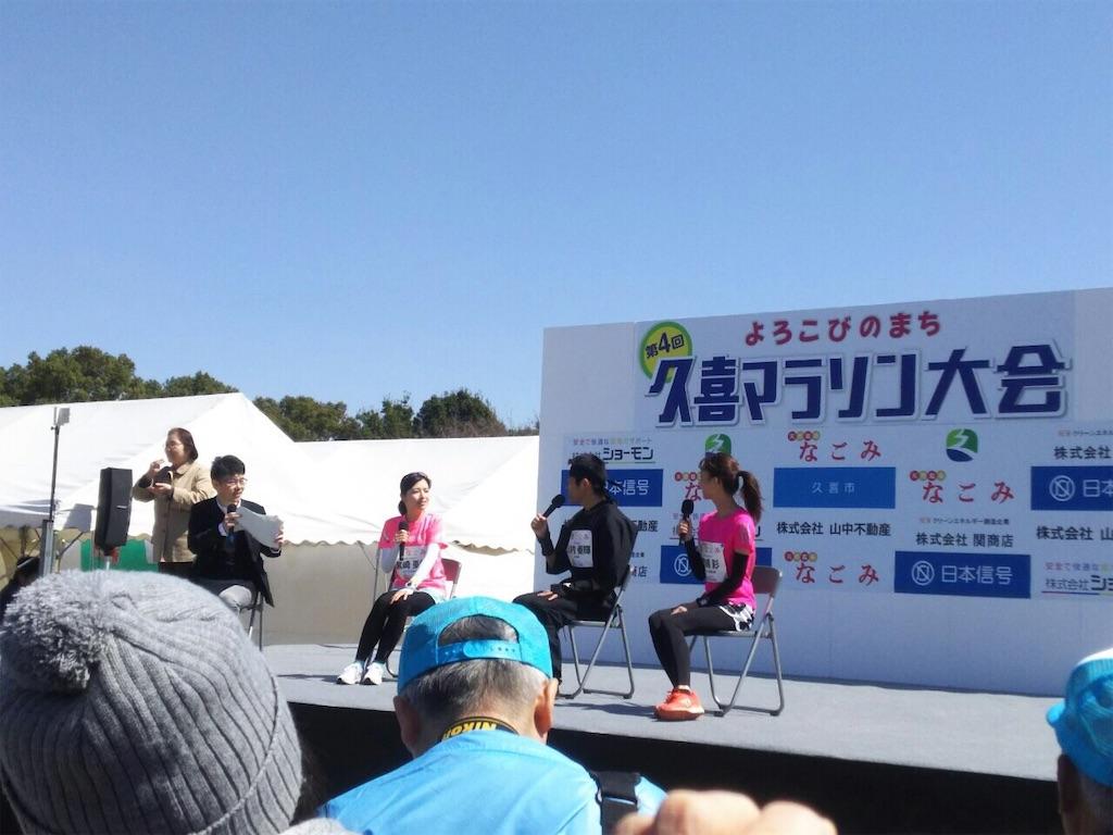 f:id:takemaru-yamasaki:20190402171621j:image