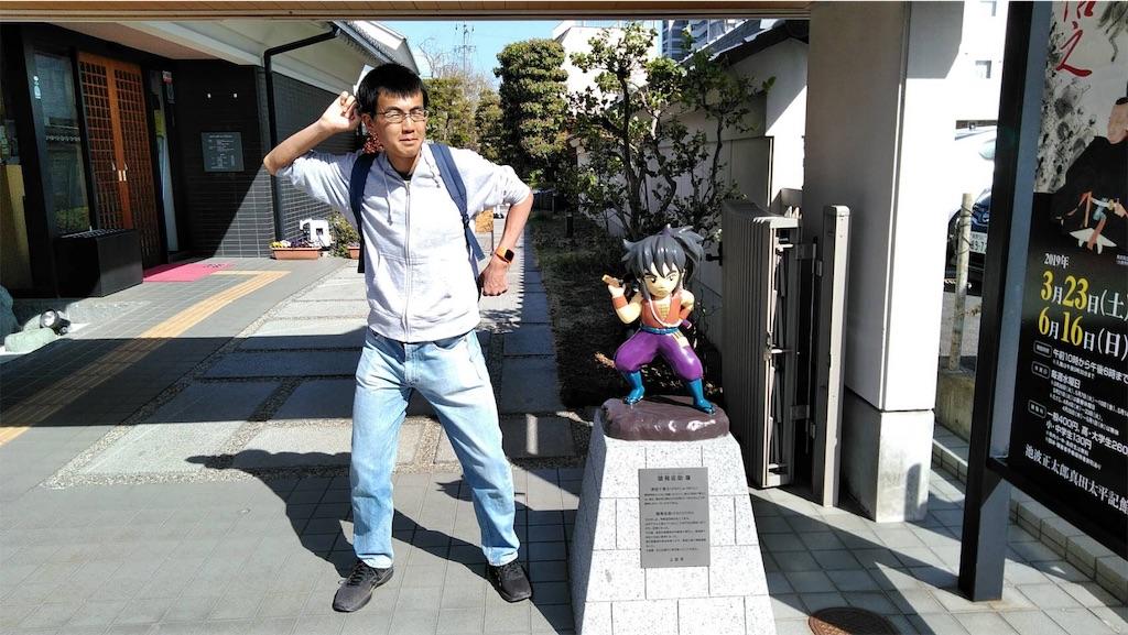 f:id:takemaru-yamasaki:20190426220330j:image