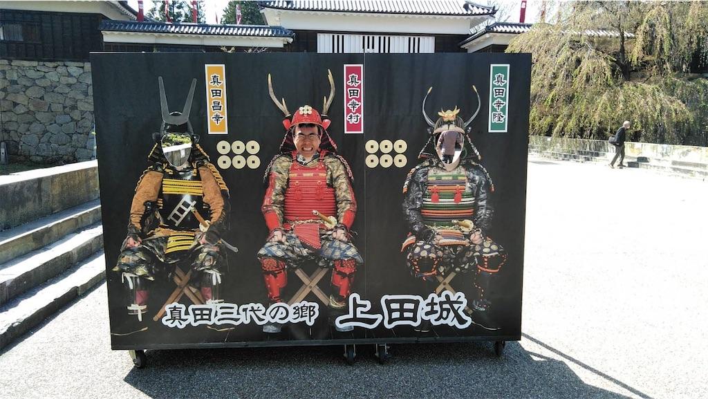 f:id:takemaru-yamasaki:20190426220343j:image