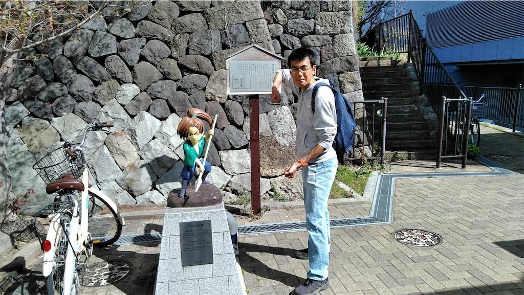 f:id:takemaru-yamasaki:20190426220355j:image