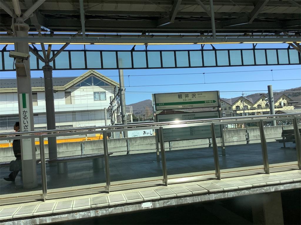 f:id:takemaru-yamasaki:20190427213616j:image