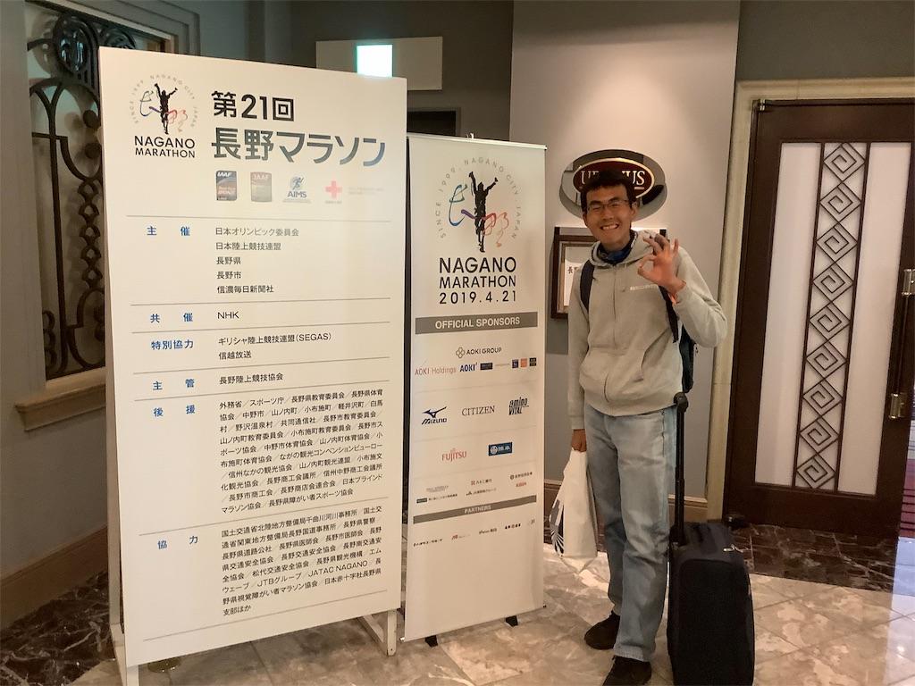 f:id:takemaru-yamasaki:20190427213626j:image