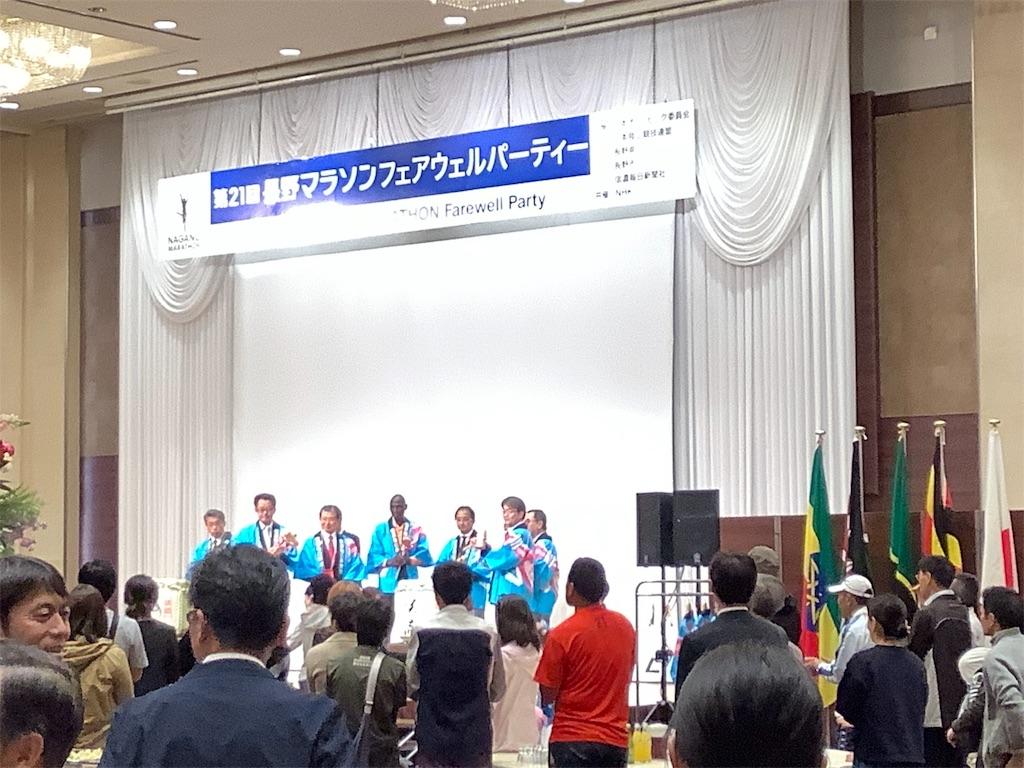 f:id:takemaru-yamasaki:20190427223559j:image