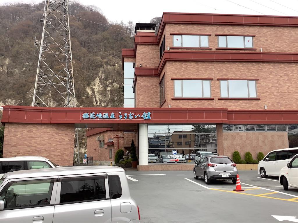 f:id:takemaru-yamasaki:20190427224615j:image