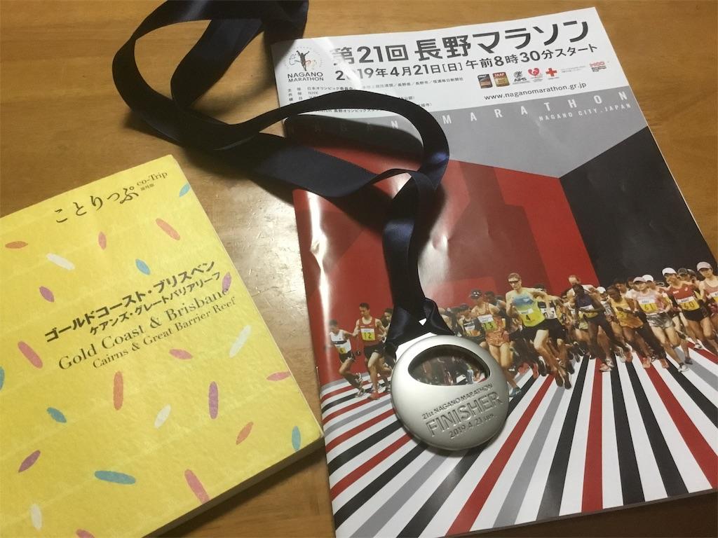 f:id:takemaru-yamasaki:20190427231855j:image