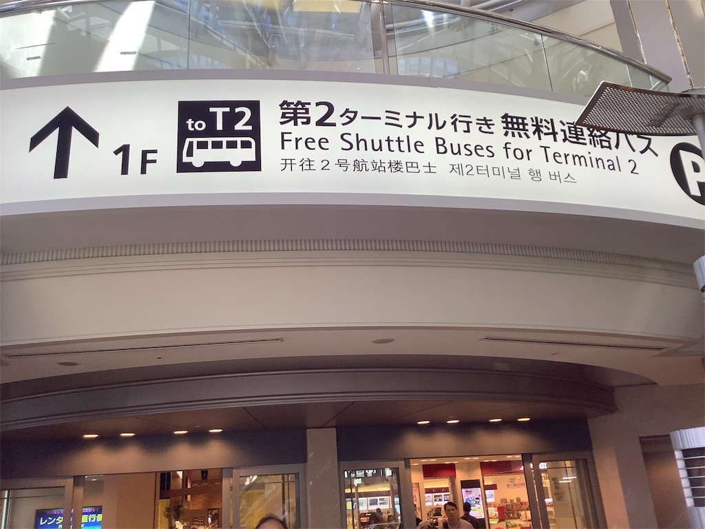f:id:takemaru-yamasaki:20190515113148j:image