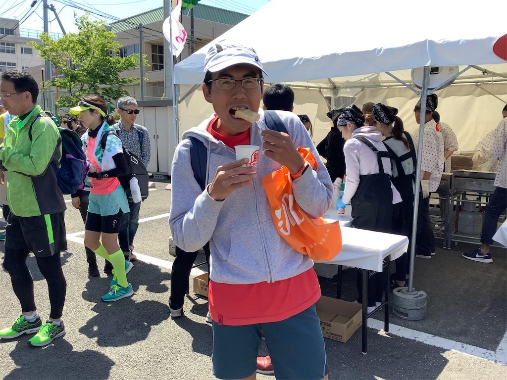 f:id:takemaru-yamasaki:20190515113223j:image