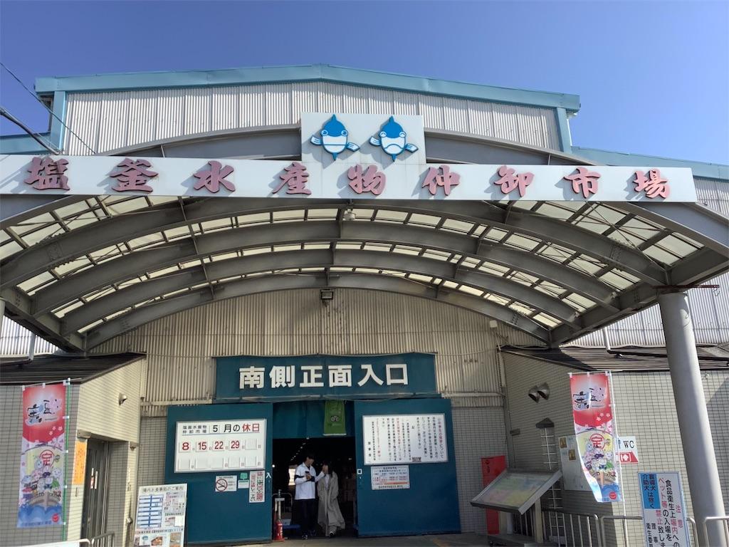 f:id:takemaru-yamasaki:20190515113235j:image