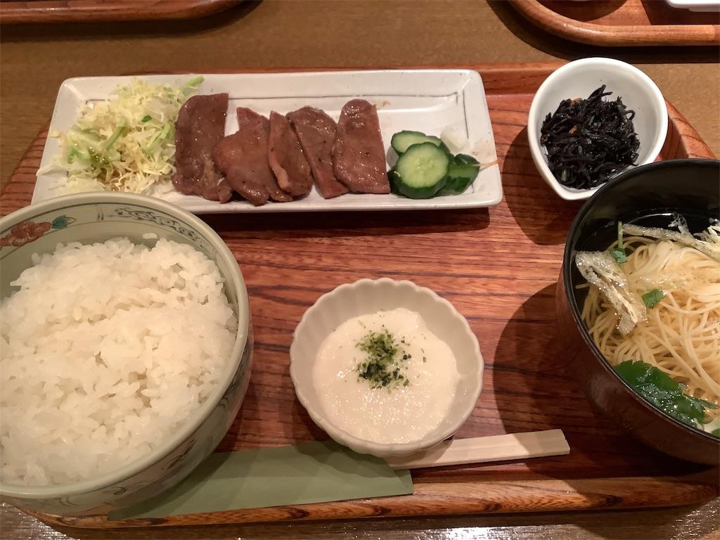 f:id:takemaru-yamasaki:20190517220716j:image