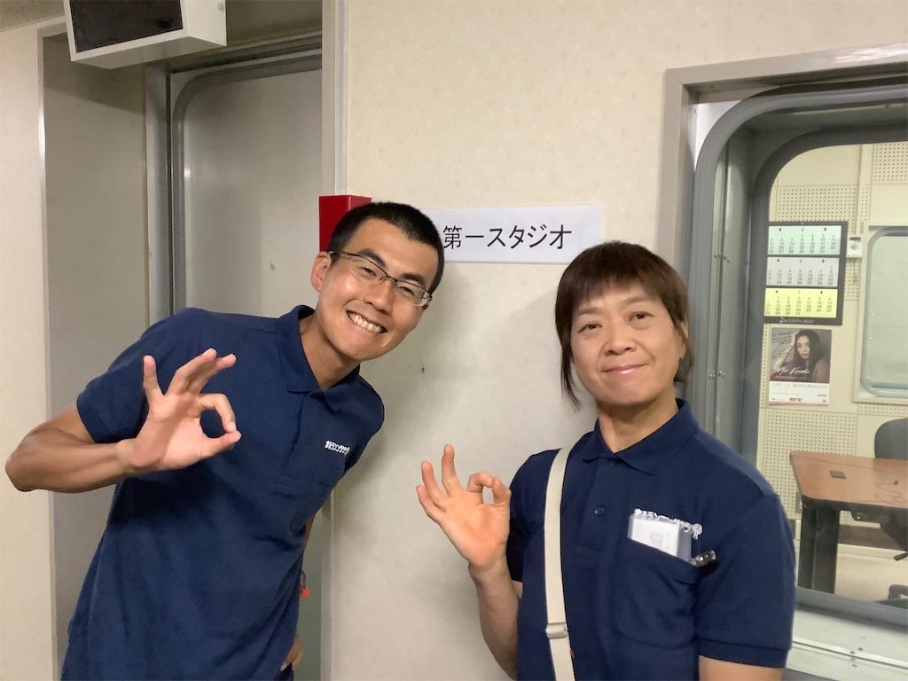 f:id:takemaru-yamasaki:20190624202846j:image