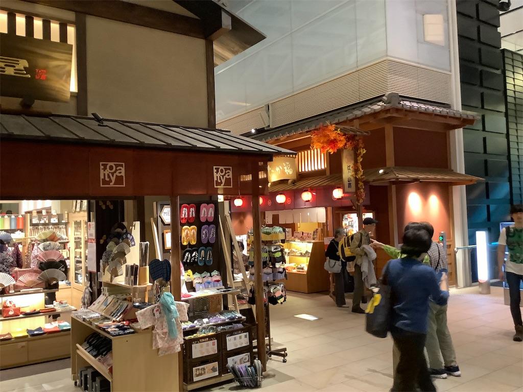 f:id:takemaru-yamasaki:20190921200415j:image