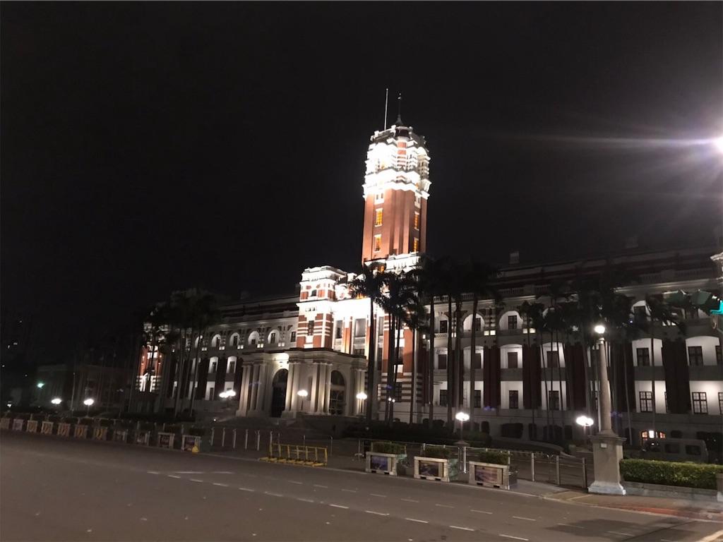 f:id:takemaru-yamasaki:20191030213621j:image