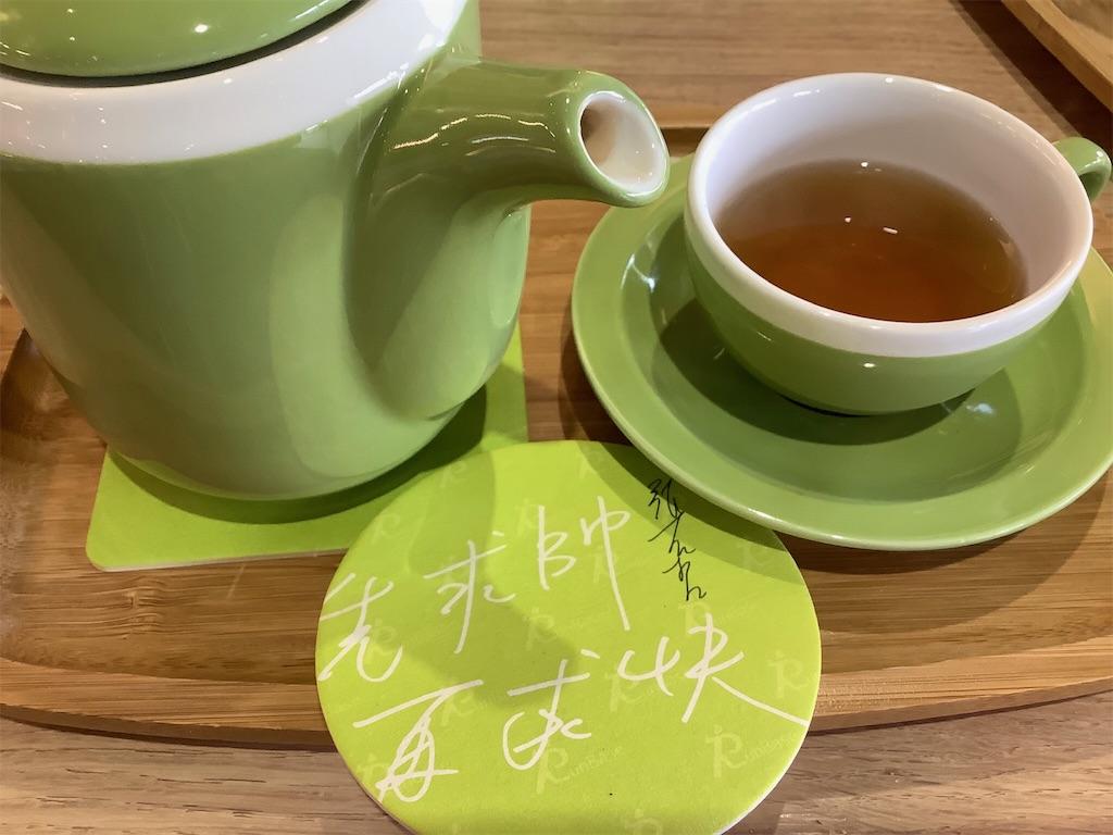 f:id:takemaru-yamasaki:20191102205418j:image