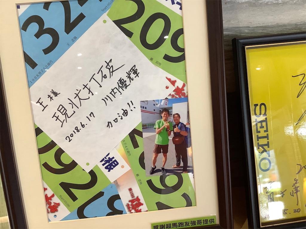 f:id:takemaru-yamasaki:20191102205427j:image