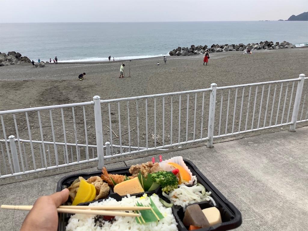 f:id:takemaru-yamasaki:20191106095149j:image