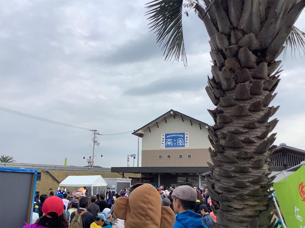 f:id:takemaru-yamasaki:20191106095200j:image
