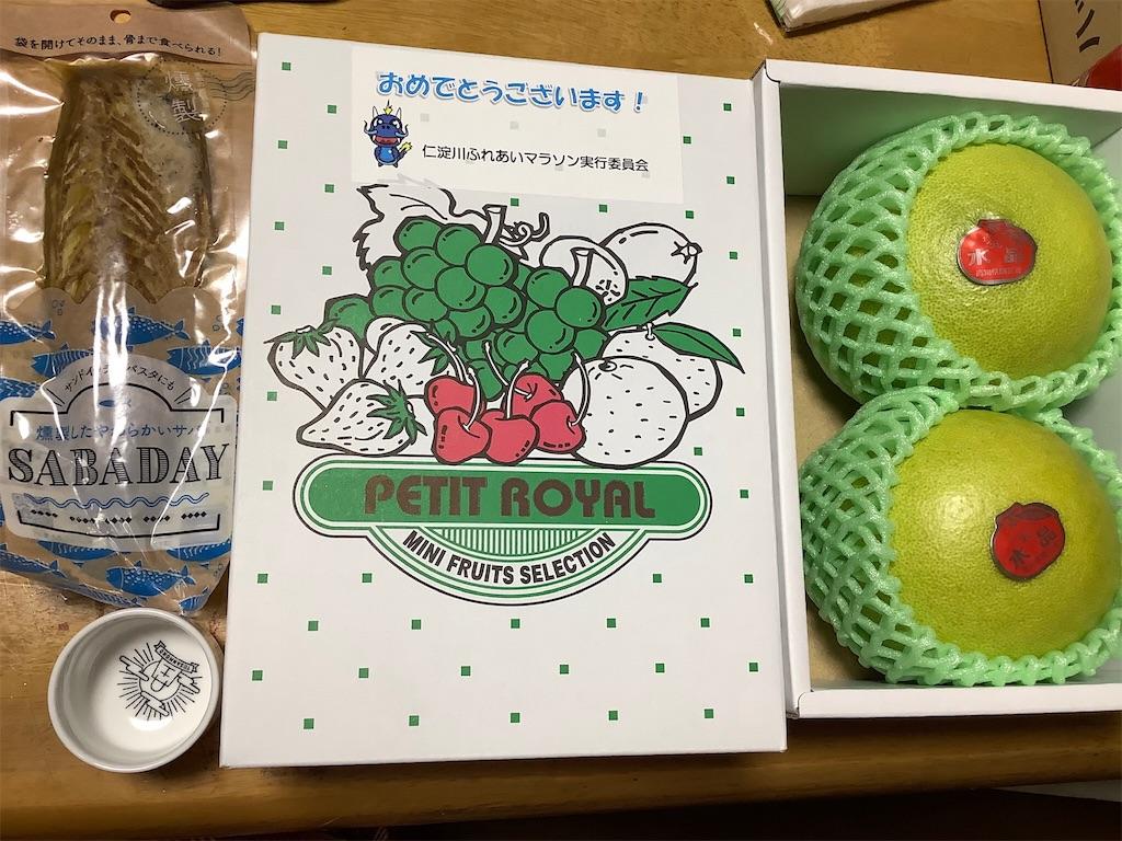 f:id:takemaru-yamasaki:20191106210321j:image