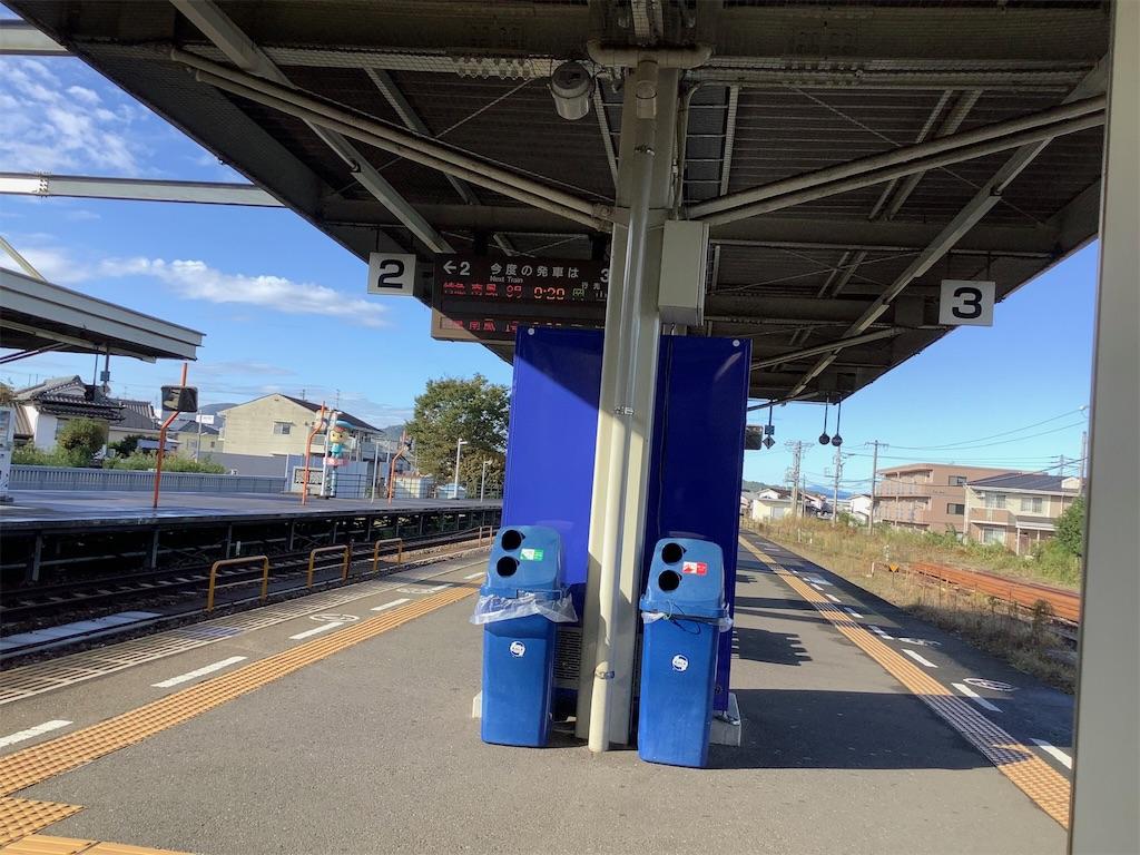 f:id:takemaru-yamasaki:20191108211302j:image