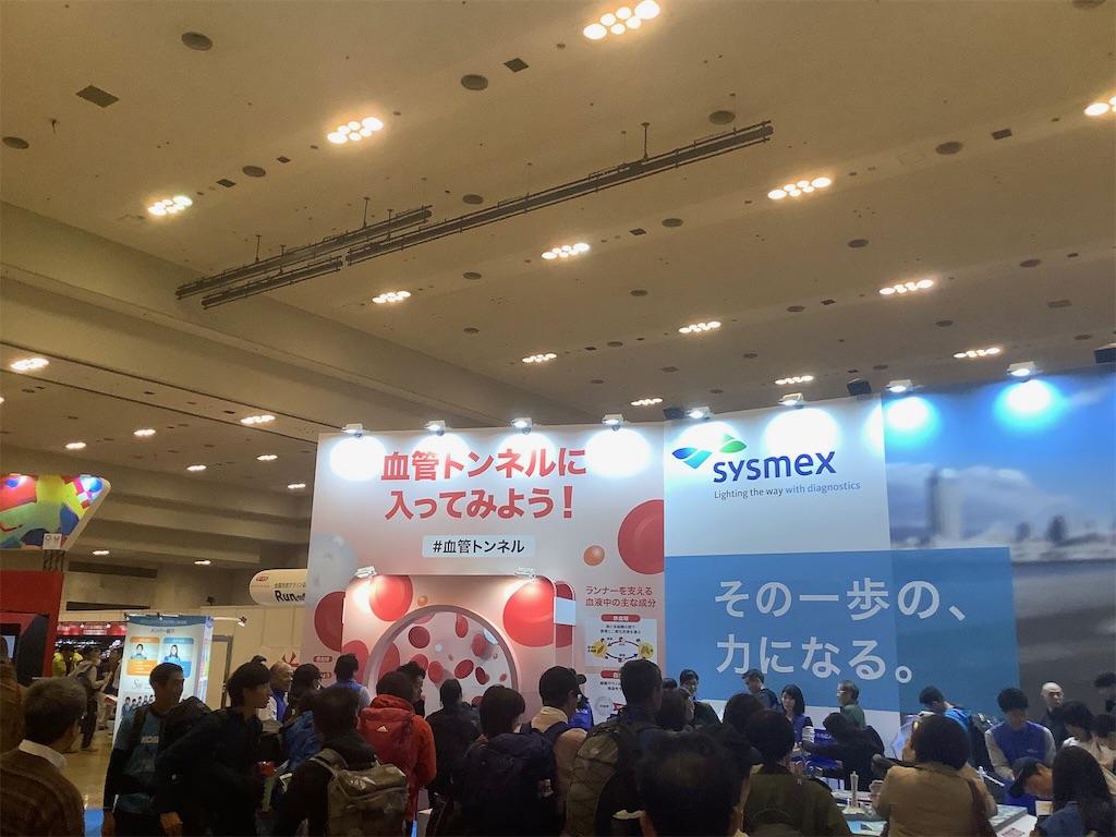 f:id:takemaru-yamasaki:20191121112633j:image