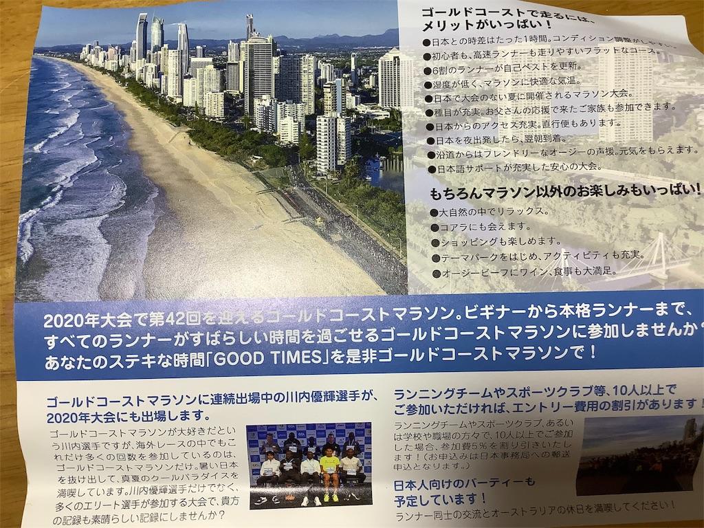 f:id:takemaru-yamasaki:20191121233743j:image