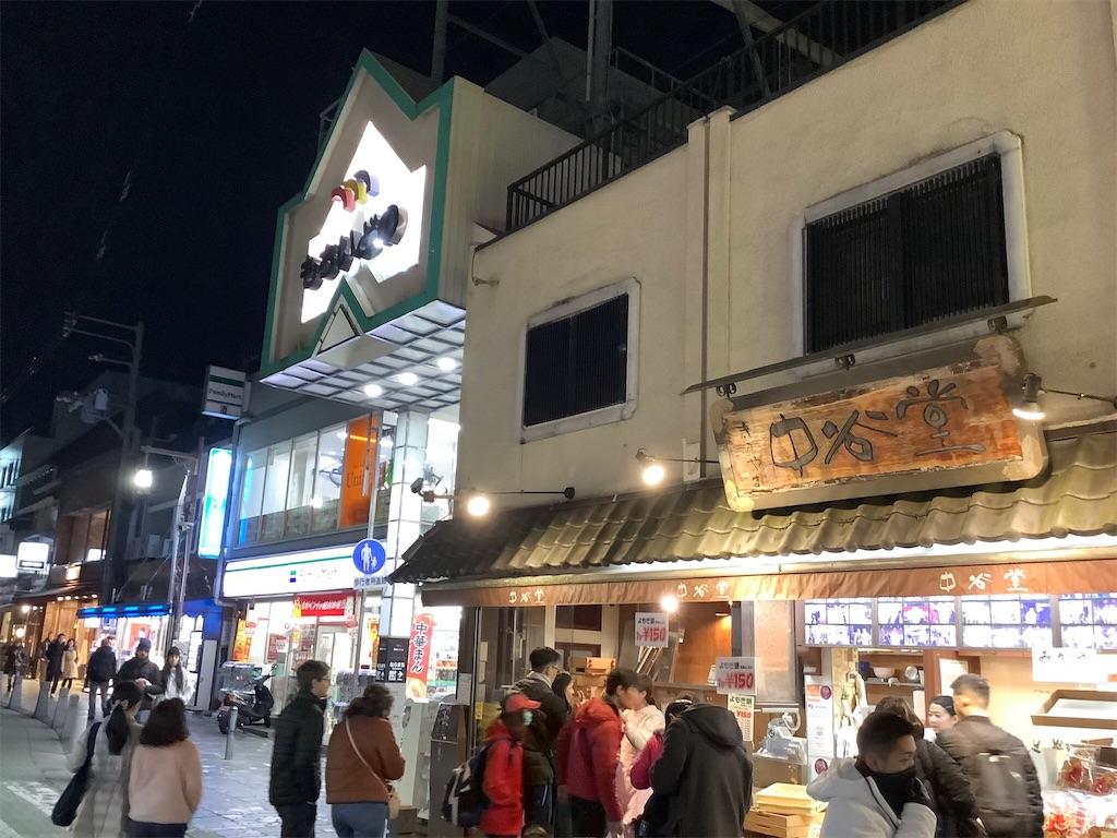 f:id:takemaru-yamasaki:20191210213610j:image