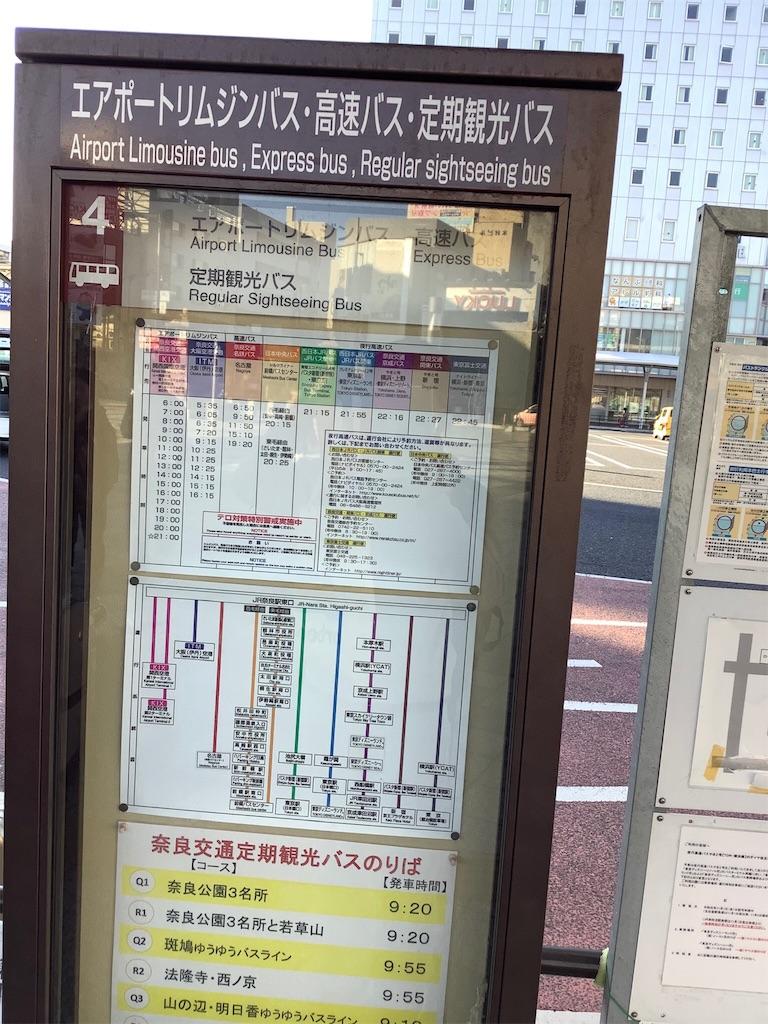 f:id:takemaru-yamasaki:20191210213618j:image