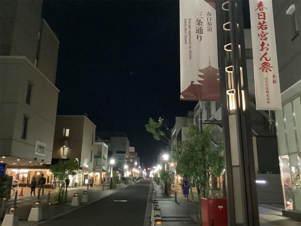 f:id:takemaru-yamasaki:20191210213624j:image