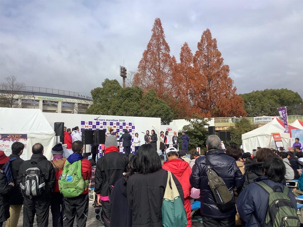 f:id:takemaru-yamasaki:20191210220821j:image