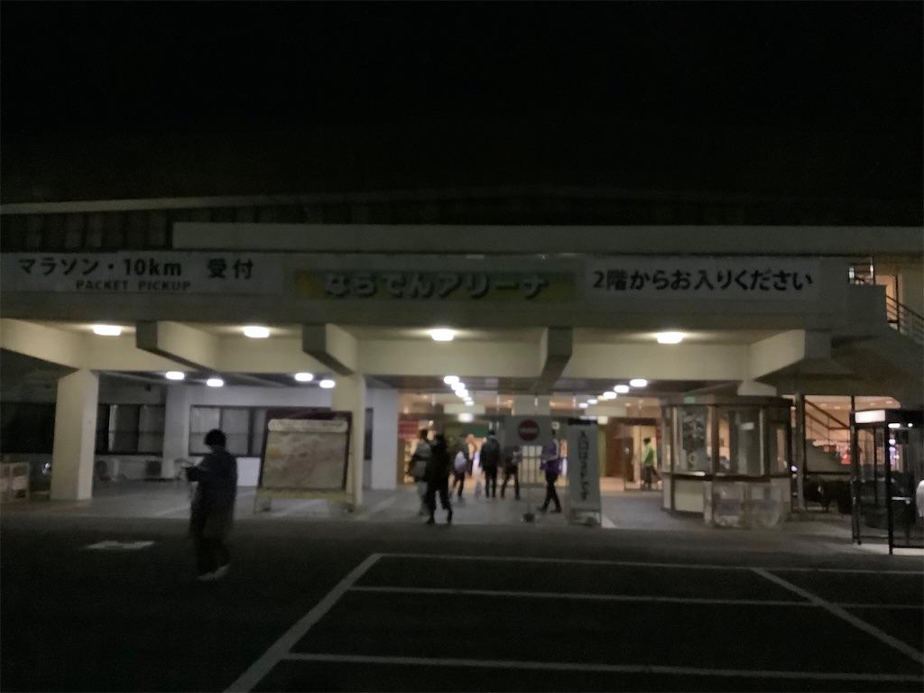 f:id:takemaru-yamasaki:20191210230659j:image