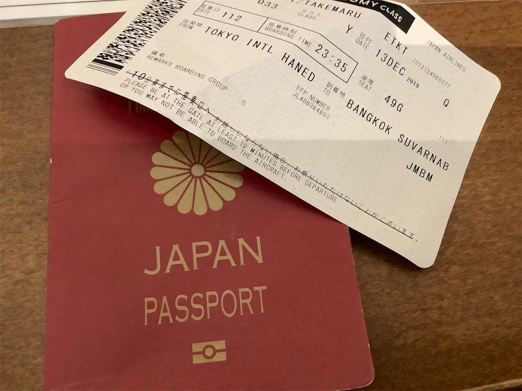 f:id:takemaru-yamasaki:20191212210240j:image