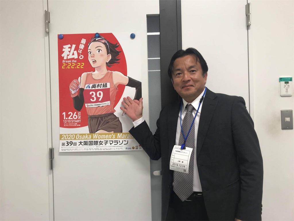 f:id:takemaru-yamasaki:20191217214352j:plain