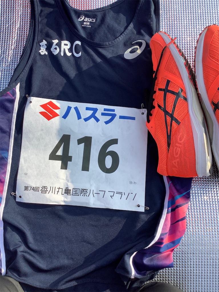 f:id:takemaru-yamasaki:20200207222122j:image