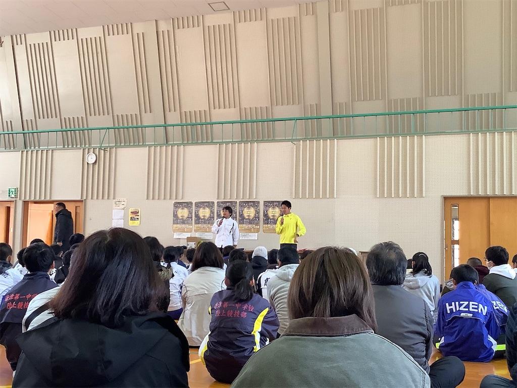 f:id:takemaru-yamasaki:20200212210240j:image
