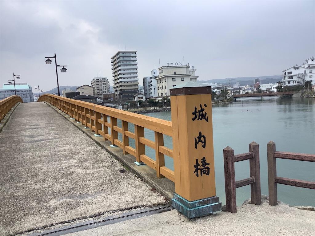 f:id:takemaru-yamasaki:20200212210247j:image