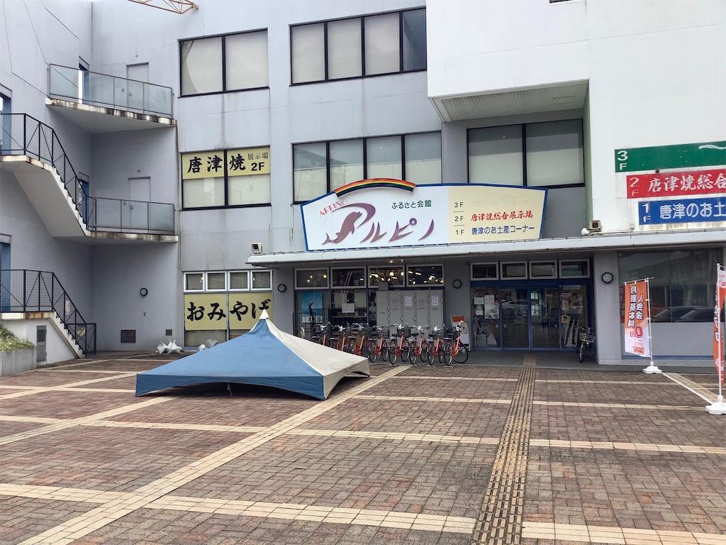f:id:takemaru-yamasaki:20200212210251j:image
