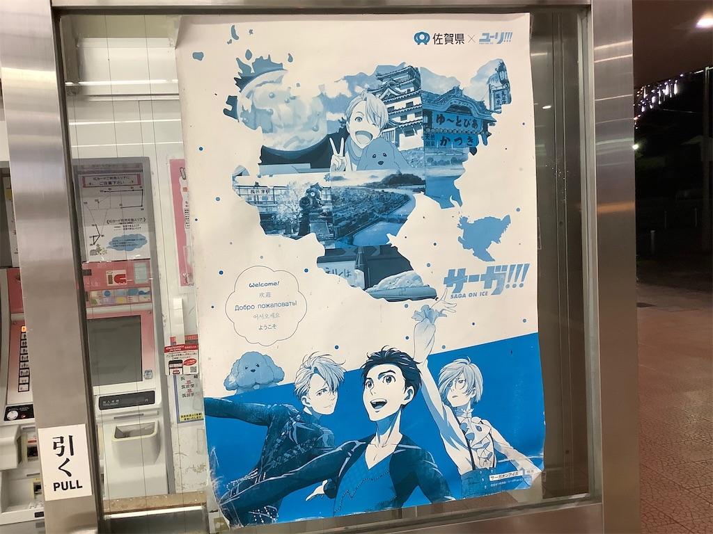 f:id:takemaru-yamasaki:20200212210255j:image