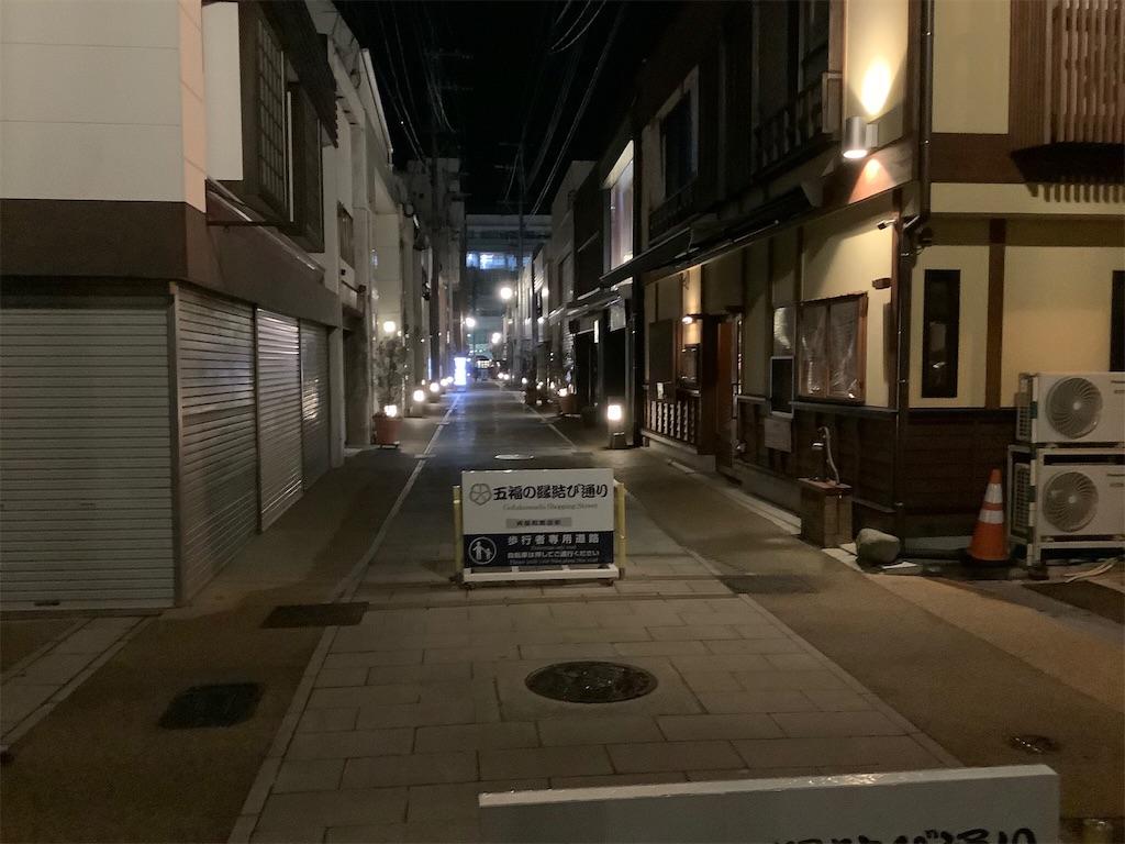 f:id:takemaru-yamasaki:20200212210310j:image