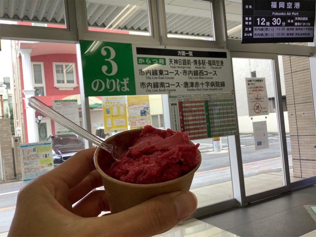 f:id:takemaru-yamasaki:20200212210320j:image