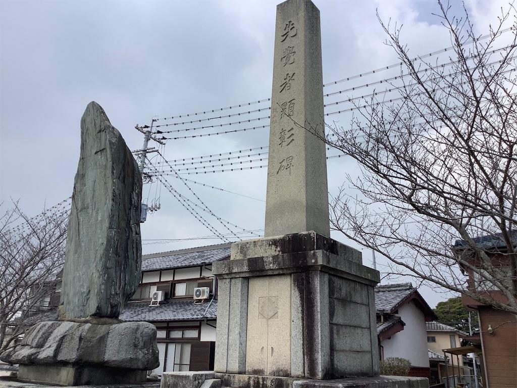 f:id:takemaru-yamasaki:20200212220229j:image
