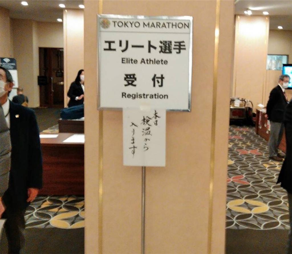 f:id:takemaru-yamasaki:20200304142427j:image
