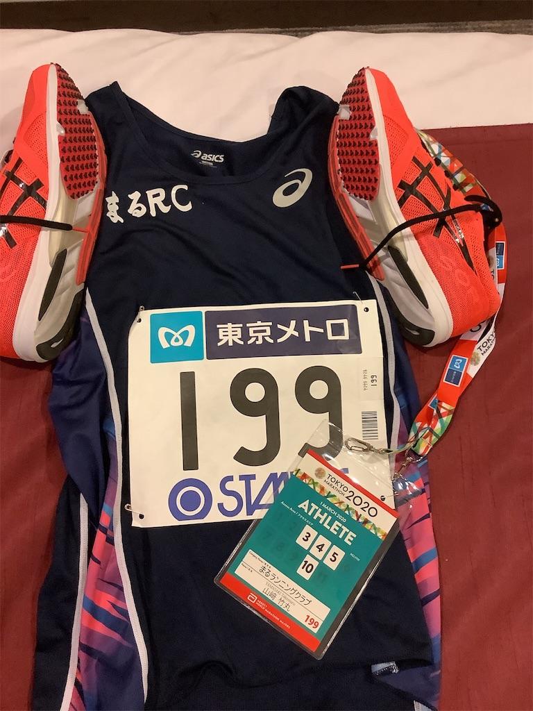 f:id:takemaru-yamasaki:20200304142519j:image