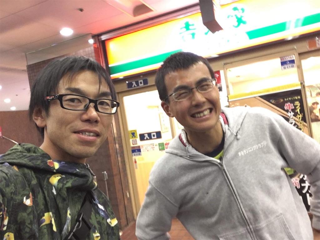 f:id:takemaru-yamasaki:20200304142522j:image